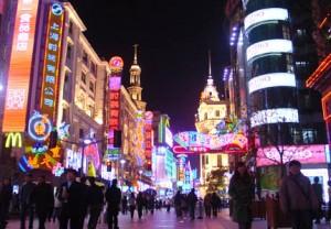 Nanjing-Road-300x208