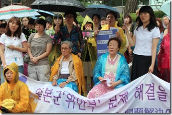 protesting-comfort-women-by-bloggerswithoutborders