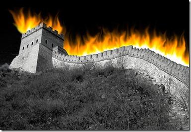 greatfirewallofchina